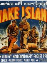 Остров Уэйк / Wake Island