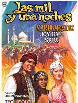 Арабские ночи / Arabian Nights
