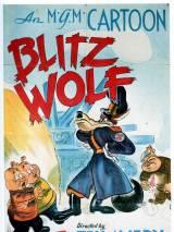 Три поросенка и волк Адольф / Blitz Wolf