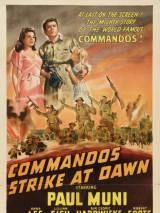 Коммандос атакуют на рассвете / Commandos Strike at Dawn