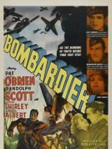 Бомбардир / Bombardier