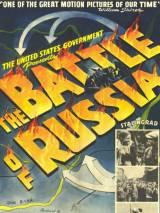 Битва за Россию / The Battle of Russia