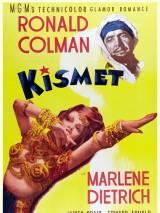 Кисмет / Kismet
