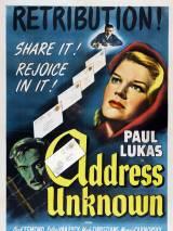 Адрес неизвестен / Address Unknown