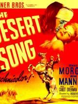 Песня пустыни / The Desert Song