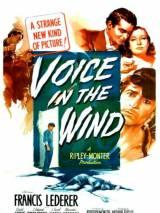 Голос на ветру / Voice in the Wind