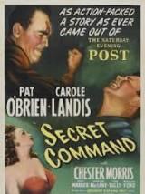 Секретный приказ / Secret Command
