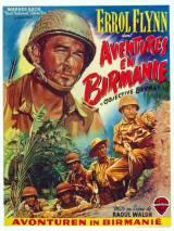 Цель — Бирма / Objective, Burma!