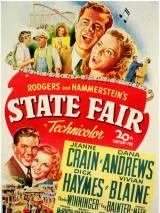 Ярмарка / State Fair