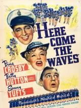 Сюда набегают волны / Here Come the Waves
