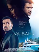 Va-банк / Runner, Runner