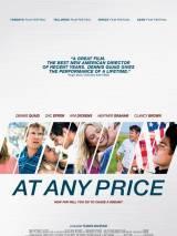 Любой ценой / At Any Price