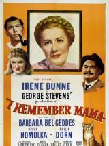 Я помню мaму / I Remember Mama
