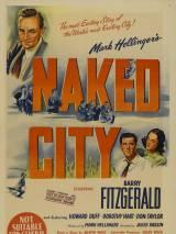 Обнаженный город / The Naked City