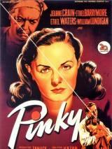 Пинки / Pinky