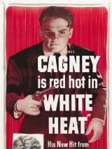 Белая горячка / White Heat