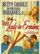 Эта дама в горностае / That Lady in Ermine