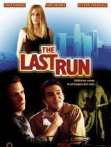 Последняя гонка / The Last Run