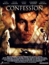 Признание / Confession