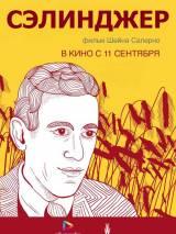 Сэлинджер / Salinger