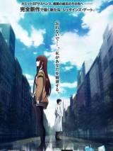 Врата Штейна: Дежа вю / Steins;Gate: Fuka Ryouiki no Déjà vu
