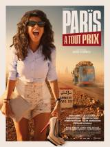 Париж любой ценой / Paris à tout prix