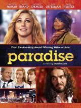 Агнец Божий / Paradise