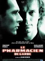 Дежурный аптекарь / The Pharmacist
