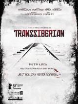 Транссибирский экспресс / Transsiberian