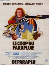 Укол зонтиком / Le coup du parapluie