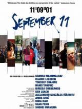 11 сентября / 11`09``01 - September 11