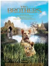Два брата / Deux freres