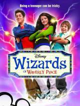 Волшебники из Уэйверли / Wizards of Waverly Place