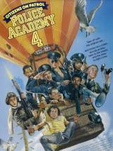 Полицейская академия 4: Граждане в дозоре / Police Academy 4: Citizens on Patrol