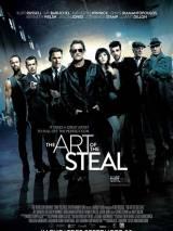 Черные метки / The Art of the Steal