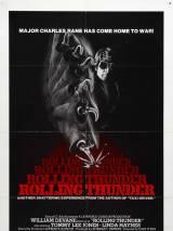 Гремящий гром / Rolling Thunder