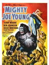 Могучий Джо Янг / Mighty Joe Young