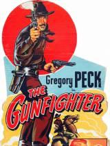 Стрелок / The Gunfighter
