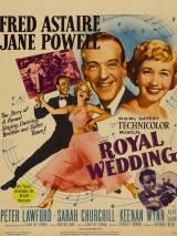 Королевская свадьба / Royal Wedding