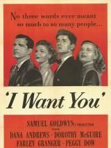 Я хочу тебя / I Want You