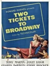 Два билета на Бродвей / Two Tickets to Broadway