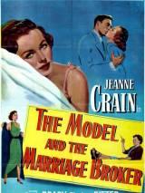Модель и сваха / The Model and the Marriage Broker