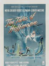 Сказки Гофмана / The Tales of Hoffmann