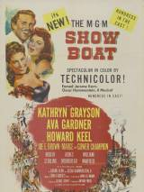 Плавучий театр / Show Boat