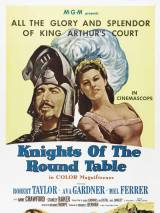Рыцари круглого стола / Knights of the Round Table