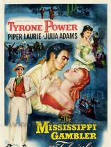 Игрок с Миссиссиппи / The Mississippi Gambler