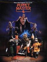 Повелитель кукол 4 / Puppet Master 4