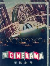 Это кино / This Is Cinerama