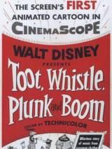 Гудение, свист, звон и гул / Toot Whistle Plunk and Boom