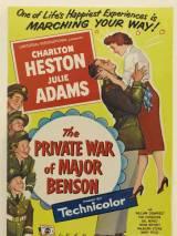 Частные войны майора Бенсона / The Private War of Major Benson